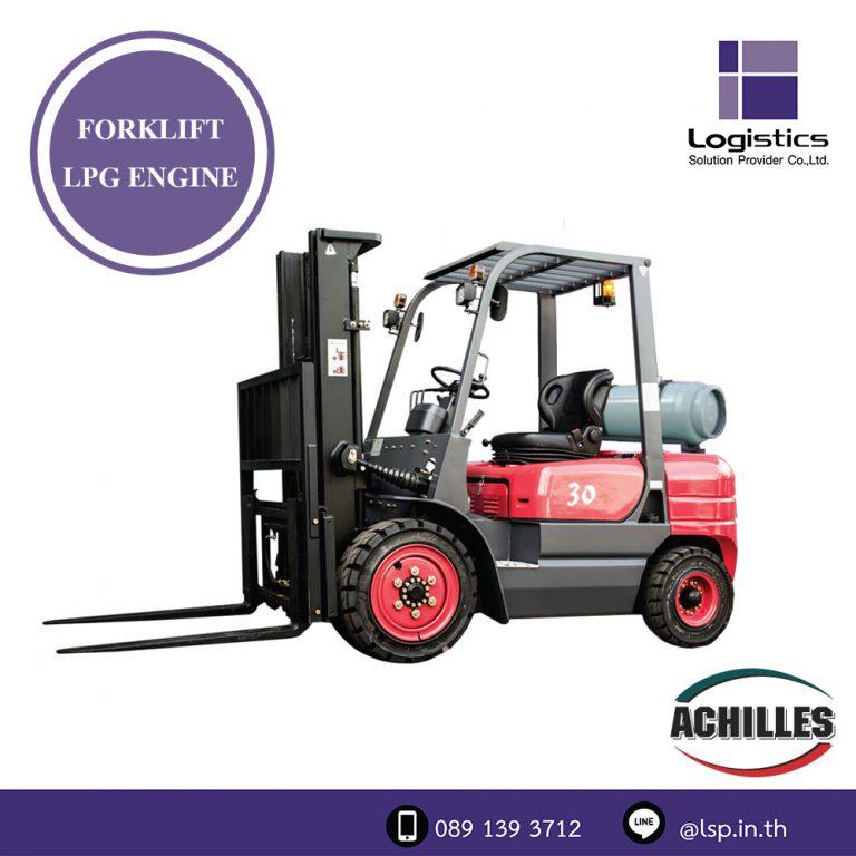 Forklift LPG