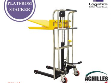Paltfrom Stacker