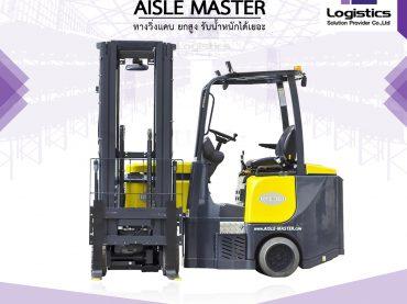 Aisle Master
