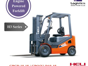 Engine Powered Forklift