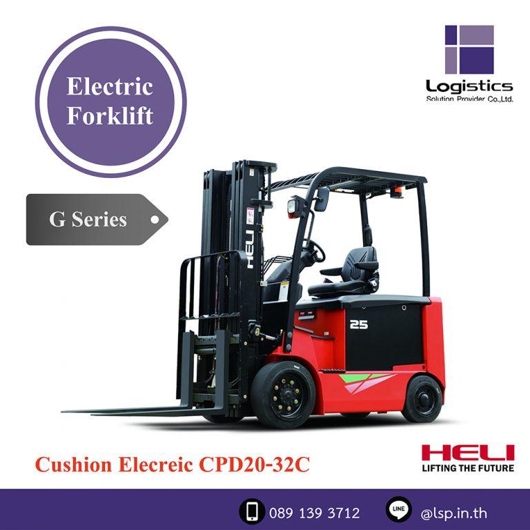 Heli Forklift